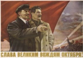 Vintage Russian poster - Glory to the great October leaders! 1952